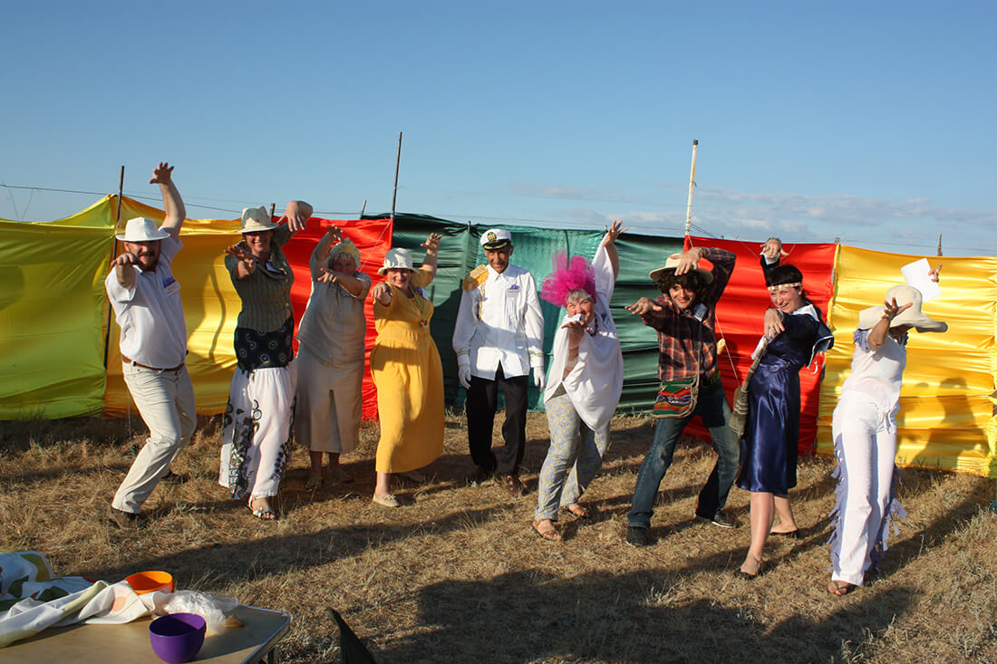 Летний фестиваль ИРЧ